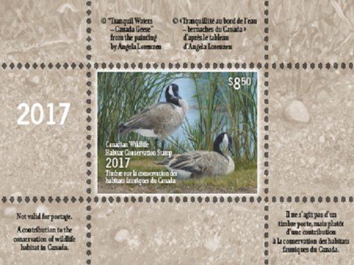 2017 Mint Stamp
